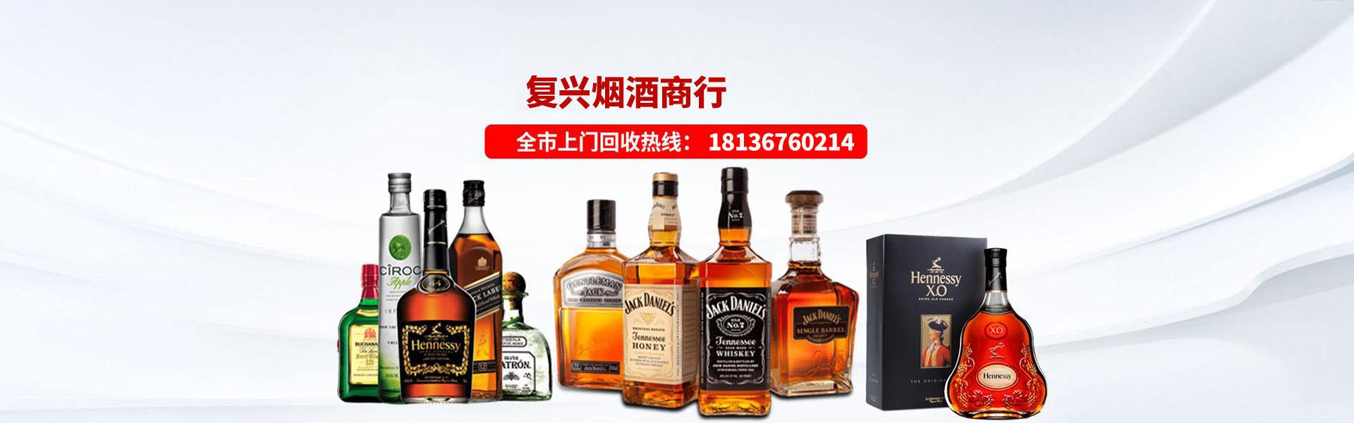吴江五粮液回收价格